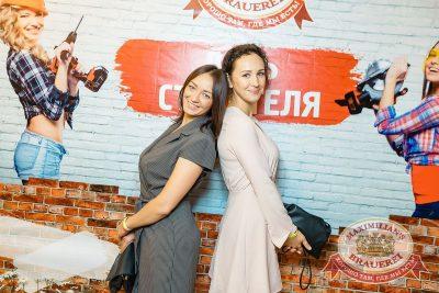 День строителя, 10 августа 2018 - Ресторан «Максимилианс» Новосибирск - 2