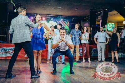 День строителя, 10 августа 2018 - Ресторан «Максимилианс» Новосибирск - 23