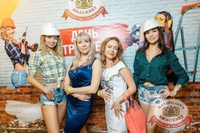 День строителя, 10 августа 2018 - Ресторан «Максимилианс» Новосибирск - 3