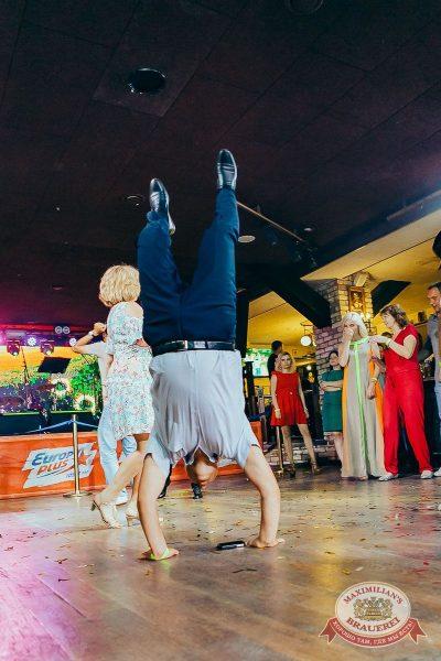 День строителя, 10 августа 2018 - Ресторан «Максимилианс» Новосибирск - 37