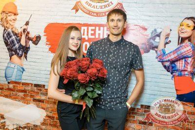 День строителя, 10 августа 2018 - Ресторан «Максимилианс» Новосибирск - 5