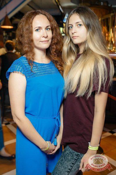 День строителя, 10 августа 2018 - Ресторан «Максимилианс» Новосибирск - 50