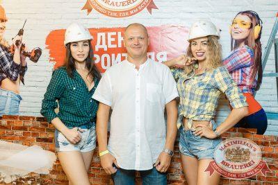 День строителя, 10 августа 2018 - Ресторан «Максимилианс» Новосибирск - 8
