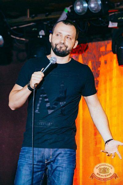 Руслан Белый, 15 августа 2018 - Ресторан «Максимилианс» Новосибирск - 1