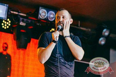 Руслан Белый, 15 августа 2018 - Ресторан «Максимилианс» Новосибирск - 10
