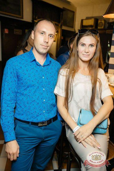 Руслан Белый, 15 августа 2018 - Ресторан «Максимилианс» Новосибирск - 11