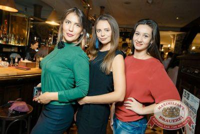 Руслан Белый, 15 августа 2018 - Ресторан «Максимилианс» Новосибирск - 13