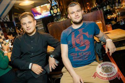Руслан Белый, 15 августа 2018 - Ресторан «Максимилианс» Новосибирск - 14