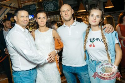 Руслан Белый, 15 августа 2018 - Ресторан «Максимилианс» Новосибирск - 15