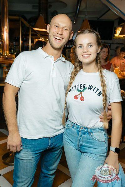 Руслан Белый, 15 августа 2018 - Ресторан «Максимилианс» Новосибирск - 16