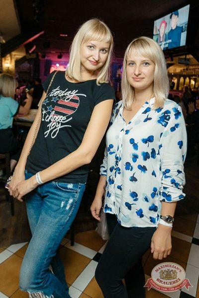 Руслан Белый, 15 августа 2018 - Ресторан «Максимилианс» Новосибирск - 18