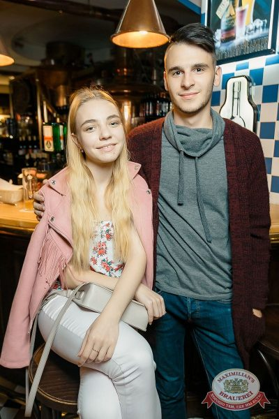Руслан Белый, 15 августа 2018 - Ресторан «Максимилианс» Новосибирск - 20