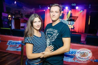 Руслан Белый, 15 августа 2018 - Ресторан «Максимилианс» Новосибирск - 25