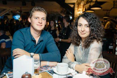 Руслан Белый, 15 августа 2018 - Ресторан «Максимилианс» Новосибирск - 28