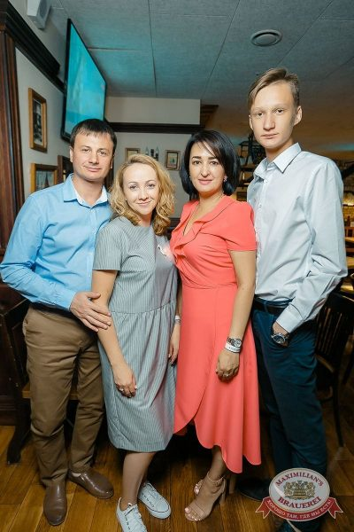 Руслан Белый, 15 августа 2018 - Ресторан «Максимилианс» Новосибирск - 30