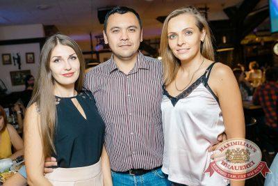 Руслан Белый, 15 августа 2018 - Ресторан «Максимилианс» Новосибирск - 31