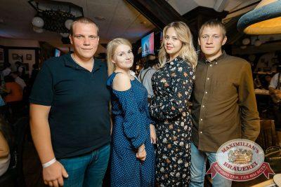 Руслан Белый, 15 августа 2018 - Ресторан «Максимилианс» Новосибирск - 33