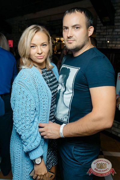 Руслан Белый, 15 августа 2018 - Ресторан «Максимилианс» Новосибирск - 35