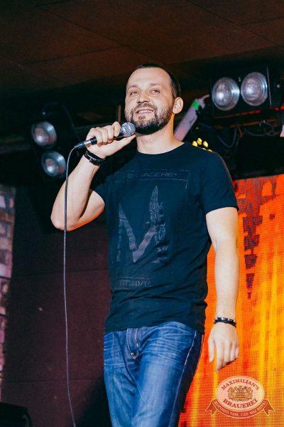 Руслан Белый, 15 августа 2018 - Ресторан «Максимилианс» Новосибирск - 5