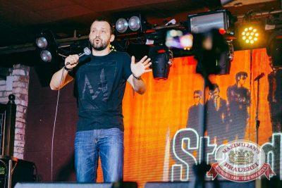 Руслан Белый, 15 августа 2018 - Ресторан «Максимилианс» Новосибирск - 6