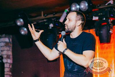 Руслан Белый, 15 августа 2018 - Ресторан «Максимилианс» Новосибирск - 7