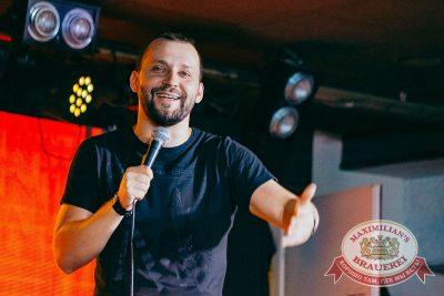 Руслан Белый, 15 августа 2018 - Ресторан «Максимилианс» Новосибирск - 9