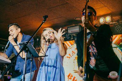Конкурс Maximilian's band. Первый отборочный тур, 23 августа 2018 - Ресторан «Максимилианс» Новосибирск - 1