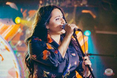 Конкурс Maximilian's band. Первый отборочный тур, 23 августа 2018 - Ресторан «Максимилианс» Новосибирск - 14