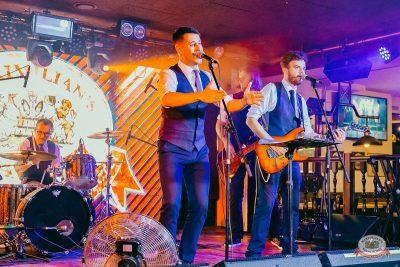 Конкурс Maximilian's band. Первый отборочный тур, 23 августа 2018 - Ресторан «Максимилианс» Новосибирск - 17