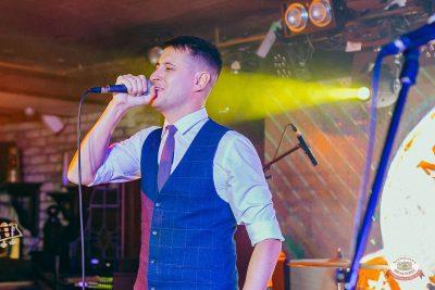 Конкурс Maximilian's band. Первый отборочный тур, 23 августа 2018 - Ресторан «Максимилианс» Новосибирск - 20