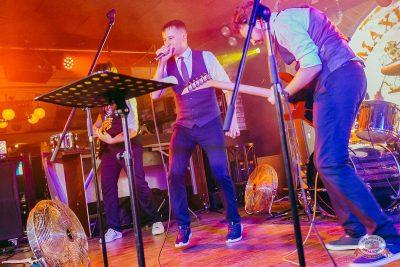 Конкурс Maximilian's band. Первый отборочный тур, 23 августа 2018 - Ресторан «Максимилианс» Новосибирск - 22