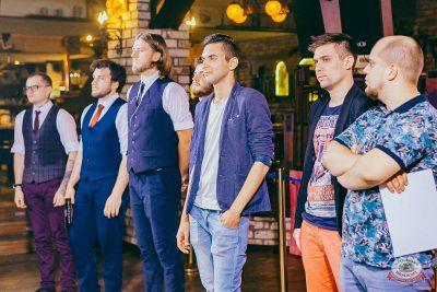 Конкурс Maximilian's band. Первый отборочный тур, 23 августа 2018 - Ресторан «Максимилианс» Новосибирск - 23