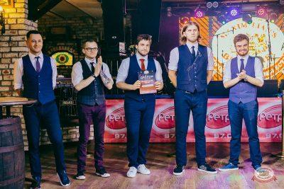 Конкурс Maximilian's band. Первый отборочный тур, 23 августа 2018 - Ресторан «Максимилианс» Новосибирск - 24