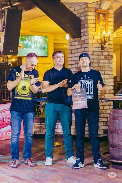 Конкурс Maximilian's band. Первый отборочный тур, 23 августа 2018 - Ресторан «Максимилианс» Новосибирск - 25