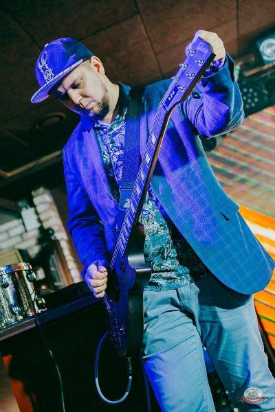 Конкурс Maximilian's band. Первый отборочный тур, 23 августа 2018 - Ресторан «Максимилианс» Новосибирск - 3