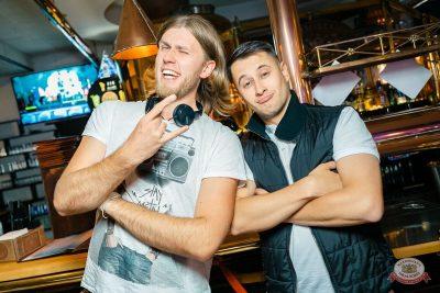 Конкурс Maximilian's band. Первый отборочный тур, 23 августа 2018 - Ресторан «Максимилианс» Новосибирск - 34