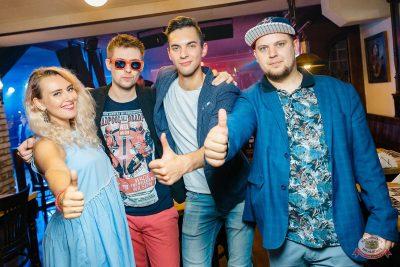 Конкурс Maximilian's band. Первый отборочный тур, 23 августа 2018 - Ресторан «Максимилианс» Новосибирск - 36