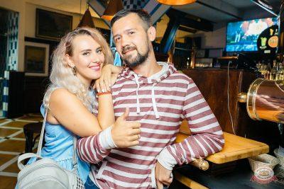 Конкурс Maximilian's band. Первый отборочный тур, 23 августа 2018 - Ресторан «Максимилианс» Новосибирск - 37