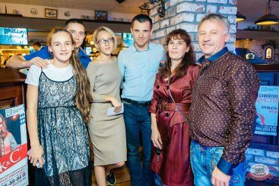 Конкурс Maximilian's band. Первый отборочный тур, 23 августа 2018 - Ресторан «Максимилианс» Новосибирск - 38