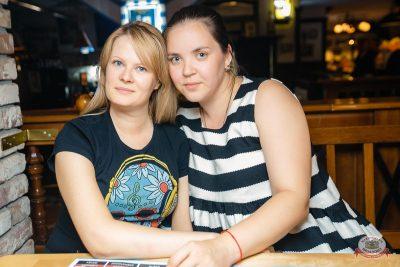 Конкурс Maximilian's band. Первый отборочный тур, 23 августа 2018 - Ресторан «Максимилианс» Новосибирск - 39
