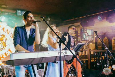 Конкурс Maximilian's band. Первый отборочный тур, 23 августа 2018 - Ресторан «Максимилианс» Новосибирск - 4