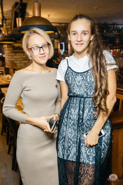 Конкурс Maximilian's band. Первый отборочный тур, 23 августа 2018 - Ресторан «Максимилианс» Новосибирск - 41