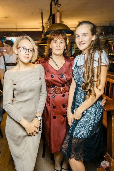 Конкурс Maximilian's band. Первый отборочный тур, 23 августа 2018 - Ресторан «Максимилианс» Новосибирск - 42
