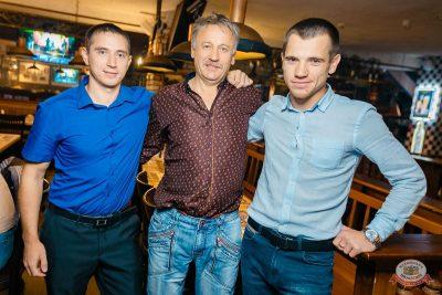 Конкурс Maximilian's band. Первый отборочный тур, 23 августа 2018 - Ресторан «Максимилианс» Новосибирск - 44
