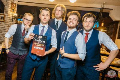 Конкурс Maximilian's band. Первый отборочный тур, 23 августа 2018 - Ресторан «Максимилианс» Новосибирск - 49