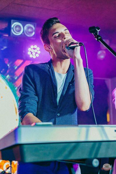 Конкурс Maximilian's band. Первый отборочный тур, 23 августа 2018 - Ресторан «Максимилианс» Новосибирск - 5