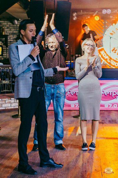 Конкурс Maximilian's band. Первый отборочный тур, 23 августа 2018 - Ресторан «Максимилианс» Новосибирск - 7