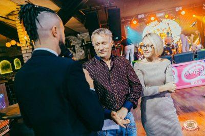 Конкурс Maximilian's band. Первый отборочный тур, 23 августа 2018 - Ресторан «Максимилианс» Новосибирск - 9