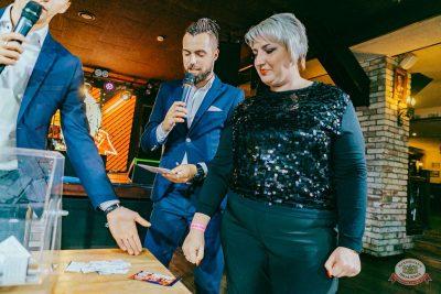 Финал акции «Лето на драйве», 30 августа 2018 - Ресторан «Максимилианс» Новосибирск - 11