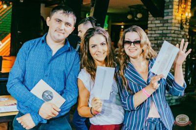 Финал акции «Лето на драйве», 30 августа 2018 - Ресторан «Максимилианс» Новосибирск - 15